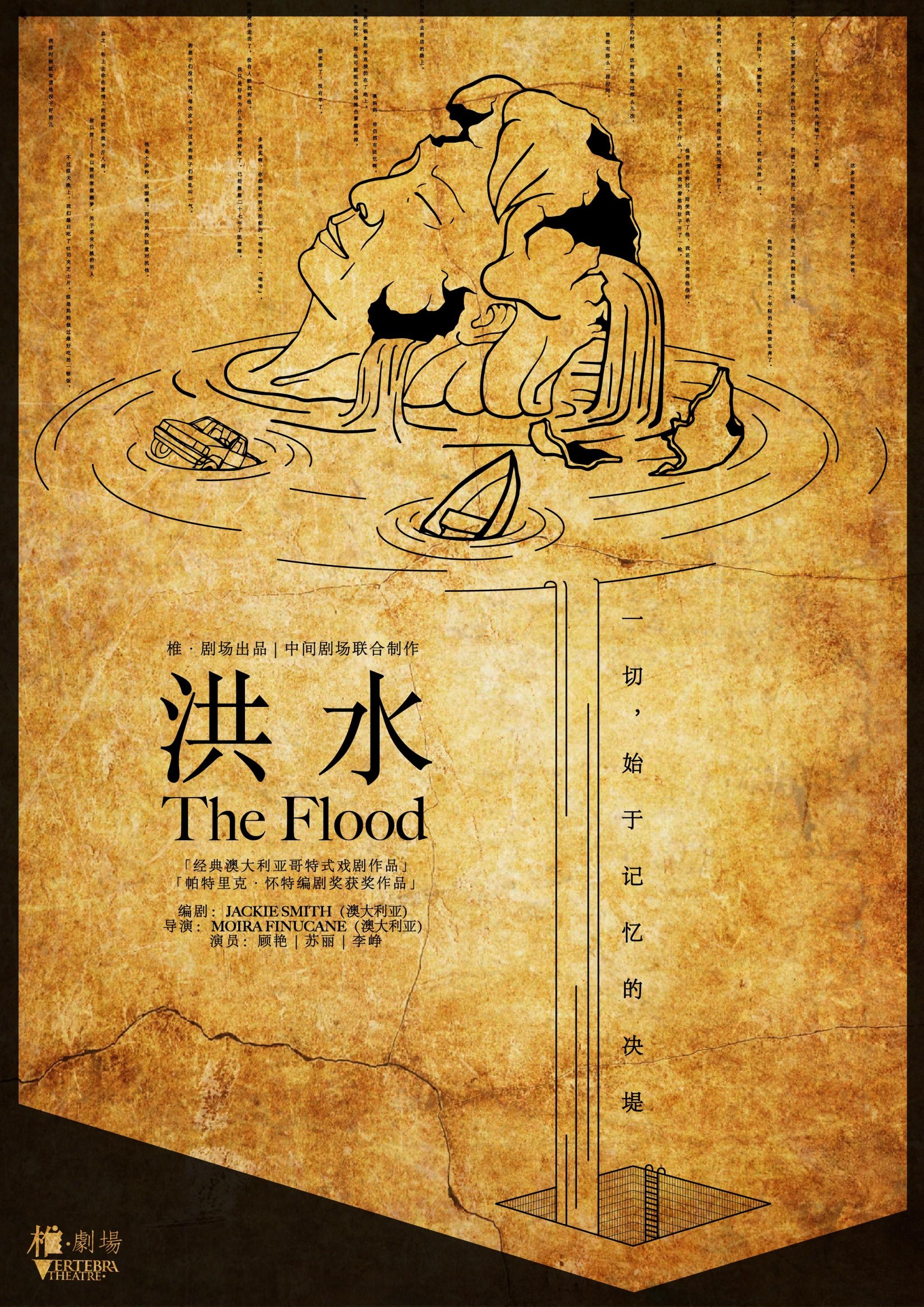 Poster Final 180128.1-03