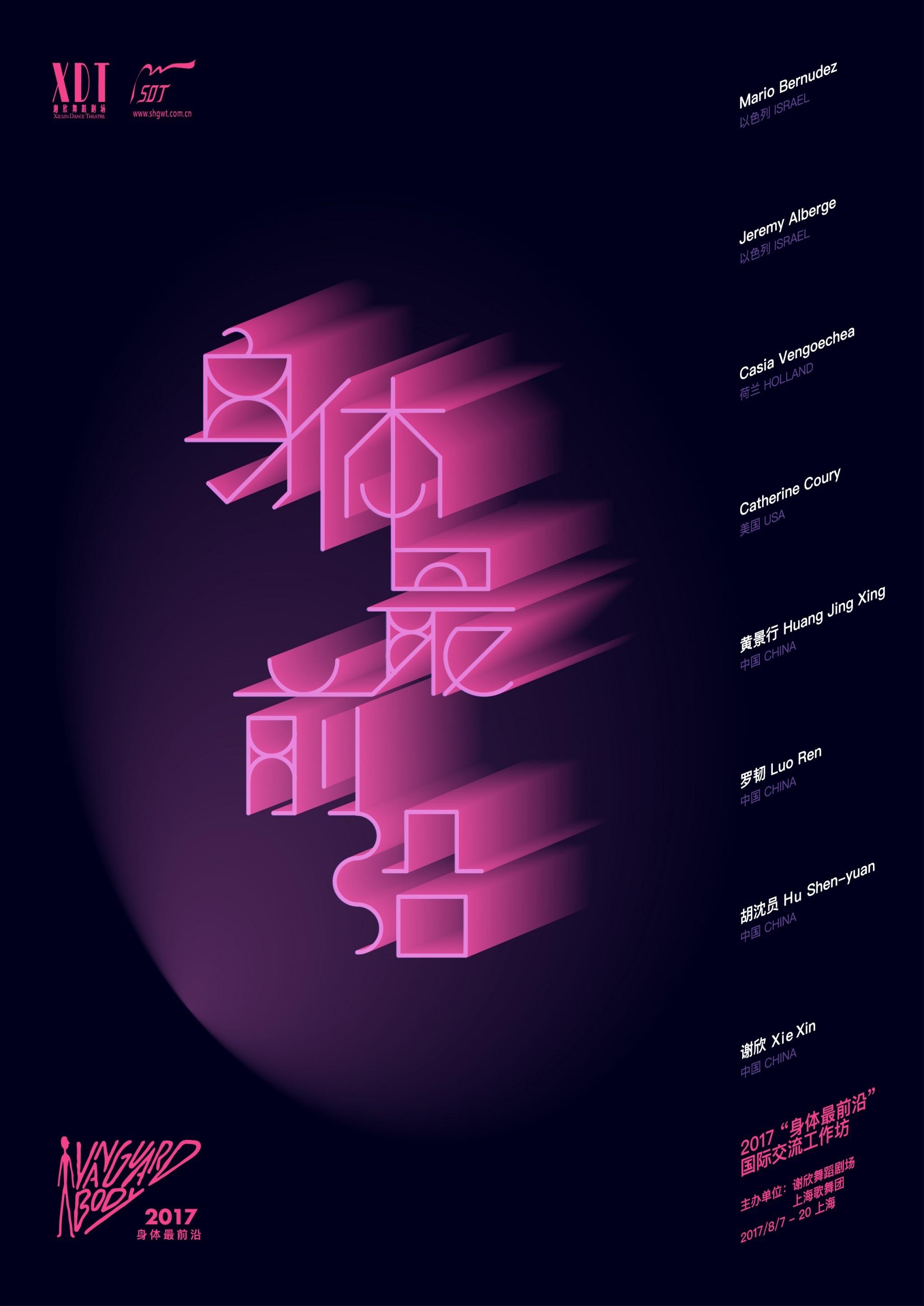 Logo Poster 170701.1-01