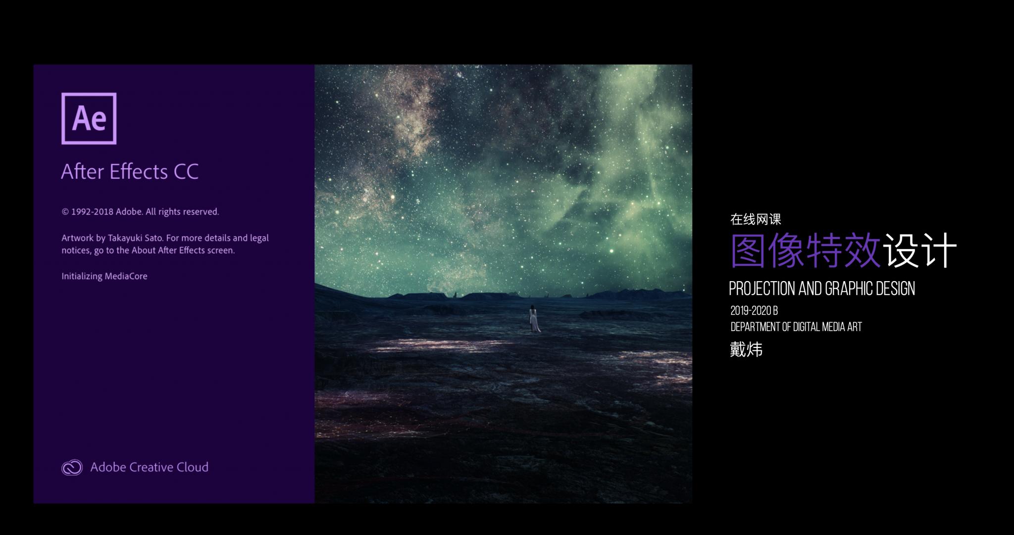 Screen Shot 2020-07-18 at 2.19.39 PM